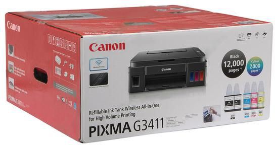 Canon Pixma G3411 in Nairobi Kenya